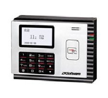 attendance card machines, credit card attendance